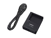 Canon battery charger for lp-e8 for eos 550d (4520b001)